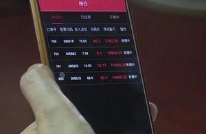 湖南一女子加了个微信,被骗十几万元!小心这种骗局