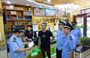 东西城开展食品安全专项检查,北京致美斋饭庄停业整改