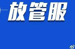 局长办公日   县市监局局长将到行政服务窗口现场办公