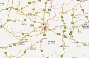 昨日贵阳市南明区发生2.3级地震 未接到破坏情况报告