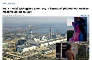 """在切尔诺贝利核电站遗迹拍""""不雅照""""俄23岁模特道歉"""