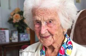 英国最长寿老人梦中安详去世,112年来亲历两次世界大战