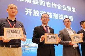 """""""5G+自动驾驶""""德清将建浙江首个全域城市级自动驾驶测试区"""