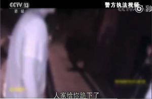 女快递员下跪执法录像披露 中国邮政:涉嫌欺诈