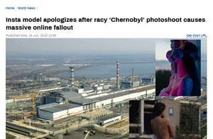 模特核电站不雅照怎么回事哪里能看?模特核电站不雅照时间始末
