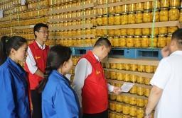 蒙阴农商银行金融助力打造果品产业一条龙