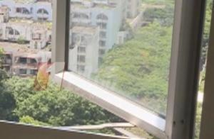 门窗安全隐患大排查,哪种窗户最安全?