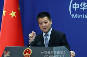 """美媒:中国军方在吉布提采取了""""不负责任的行为"""",外交部:与事实完全不符"""