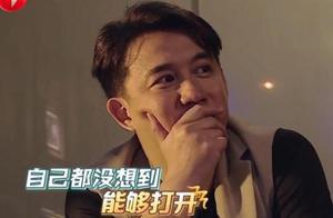 《极限挑战》再播出,神算子黄磊回归,导演组:请停止你的表演