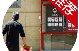 """被""""扔垃圾""""逼疯的上海人"""