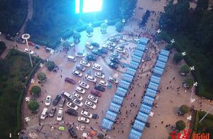 四川珙县设地震安置点:每处20余顶帐篷,老人、带小孩妇女优先