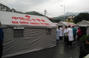 中国红十字会紧急援助四川长宁地震灾区