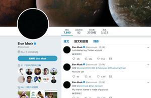 马斯克删推特账号怎么回事?马斯克为什么删推特账号?
