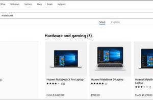 微软商店恢复销售华为笔记本