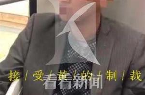 蛮不讲理!奇葩男子借投诉为名 辱骂威胁上海地铁