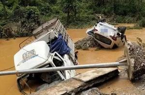 广西凌云持续暴雨引发山洪已致8死 有人员失联