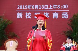 """湖南高校毕业致辞校长""""金句""""频出!记下获益终生"""