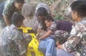 可怕!中国孕妇泰国坠崖案反转:凶手是看护她的丈夫