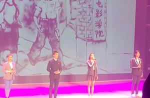 关晓彤吴磊北电文艺演出同台 王俊凯观众席看表演