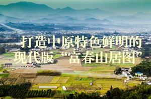 """河南资本市场又添新成员!第80个上市公司正式报到 棕榈股份千里迢迢""""入籍""""河南"""