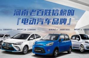 激流勇进,海马爱尚EV蝉联销量榜首后再推新车
