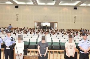 诈骗615人!非法集资1.6亿余元!马鞍山中院公开审理一起非法集资案