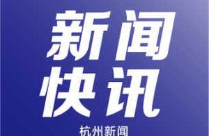 抢走9岁女孩的储钱罐,浙江一大人被重判13年