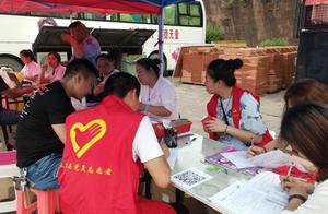 """湖南凤凰县市监局""""两举措""""积极组织志愿者参加无偿献血活动"""