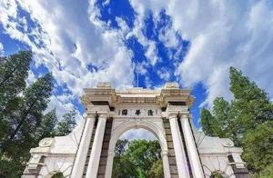 最新世界大学排名发布,湖南两所高校进入榜单