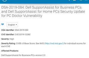 戴尔SupportAssist工具软件曝出又一个漏洞 官方已在新版中修复