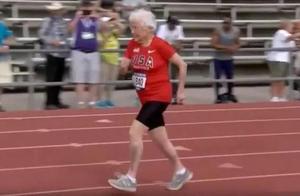 103岁奶奶百米夺冠,50米创世界纪录!她百岁时开始跑步……