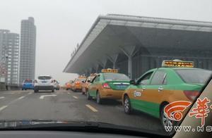 排长队也不能走闲置车道?西安北客站出租专用道被指不合理