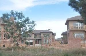 7名干部违规购地建别墅被处分:手上都有点闲钱