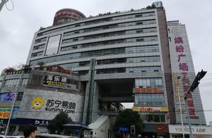 华阳缤纷广场被通报存多处安全隐患 计减信用分30分
