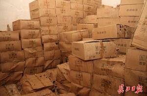 """出租屋里造假""""周黑鸭""""、民房里灌装假茅台,湖北省公安厅发布食品违法犯罪典型案例"""