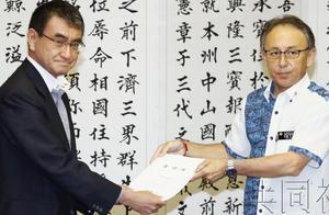 冲绳知事向日本外相要求立即停止普天间基地搬迁施工