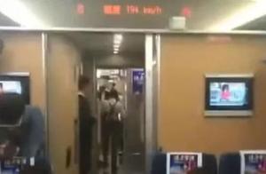 「小心」男子坐高铁猥亵女乘务员!专门购买一等座下手,此前多次作案