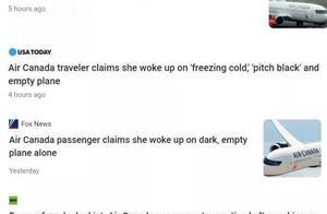 乘机醒来只剩自己怎么回事 飞机上睡过头被遗忘在飞机上
