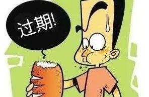 【提醒】遭遇食品安全问题,要这样维权!