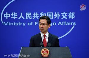 美国发布报告诋毁中国宗教和治疆政策,外交部:相关内容充满偏见,已提出严正交涉