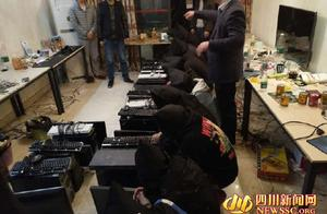 """广安警方破获特大""""酒托""""诈骗案"""
