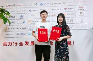 乐居贵州公司与黔讯网签约 助力贵阳融媒体建设