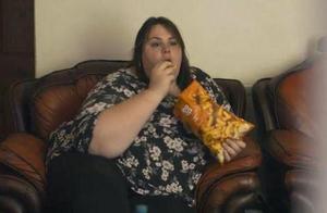 英国34岁女子体重440斤,她觉得自己活不到40岁,已开始准备葬礼
