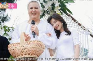 林瑞阳12天减重5公斤,曾因发福被认成张庭奶奶,吓网友一大跳