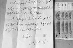 杭州:醉酒乘客公交车上呕吐 次日写信致歉,还夹着500元