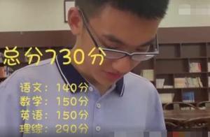 学霸高考730分,英语数学双满分!母亲的教育方式打脸很多家长