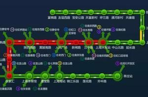今晨1号线故障原因初步查明是道岔问题,运营方正在进一步查勘故障细节