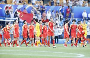 四场只进一球,首次无缘八强,中国女足创世界杯最差战绩
