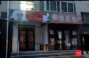 女子深夜被打视频拍摄商家大门紧闭要转让!附近一歌舞厅关门停业