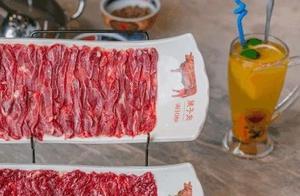 """左庭右院牛肉""""新鲜直送""""?上海这17家门店查出来:假的!连产地都是假的"""